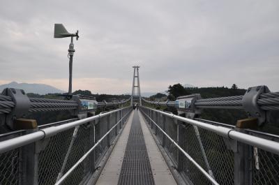 大吊橋/九重・大分
