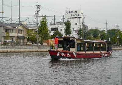 名古屋・堀川 『歴史観光クルーズ』