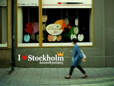 今年もストックホルムへ!(9) ~4日目~ 街歩き&買い物