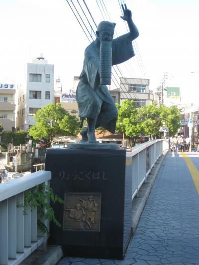徳島旅行1日目 鳴門・徳島