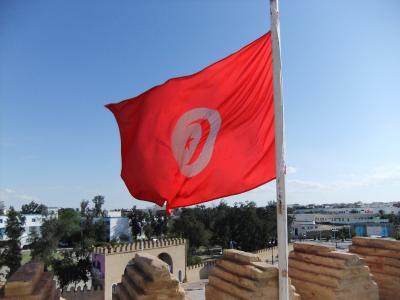 そこにチュニジアがありました・1