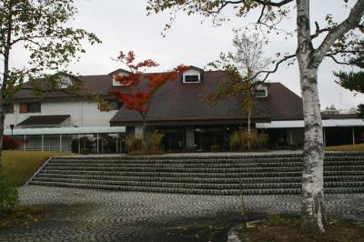 太平洋クラブ 軽井沢リゾート 10月/2010