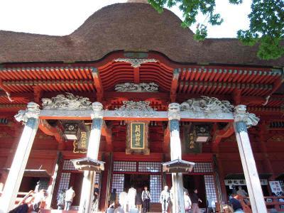 出羽三山神社 三神合祭殿. (さんじんごうさいでん).  鶴岡市 山形県