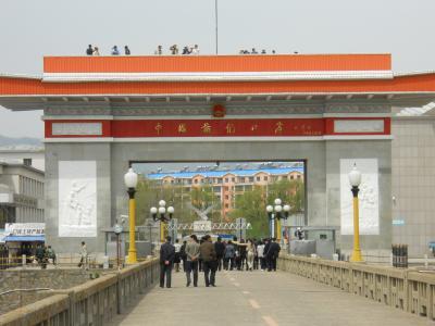 2010年5月14日~15日中朝・中ロ・中朝ロ国境探訪(1)