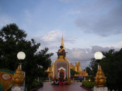 Vientiane In Lao