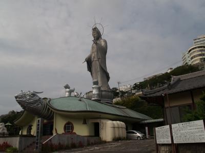 長崎福済寺