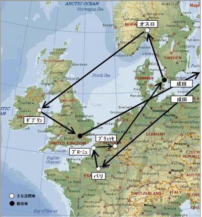ヨーロッパ周遊(7~9日目:アイルランド~帰国)