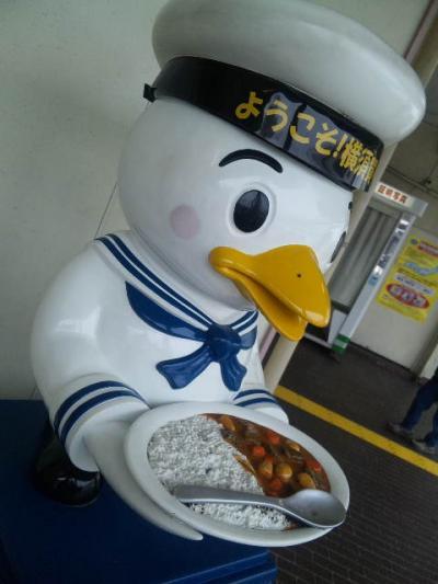 横須賀海軍カレー、3番勝負!