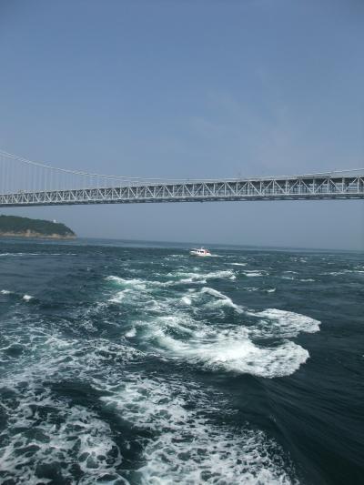 鳴門海峡で渦潮をみるぞ!!!