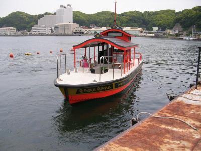 楽しい乗り物に乗ろう! 「ツインライナー&浦賀渡し船」   ~神奈川~