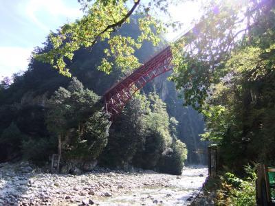 富山:黒部峡谷