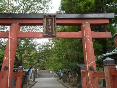 てくてく散歩@奈良 氷室神社