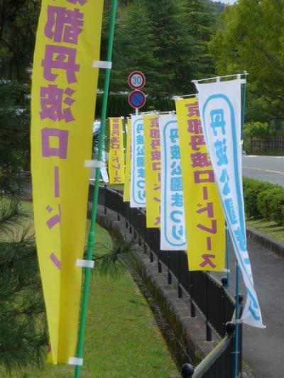 95京丹波町秘密基地   2010京都丹波ロードレース