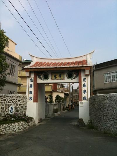 台湾滞在記。 ~屏東編①~