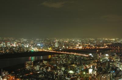 2010 神戸・大阪・奈良・伊勢の旅 2(大阪食べ歩き)