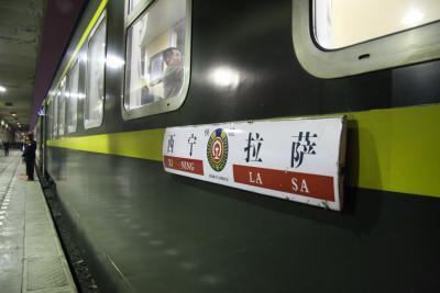 世界最高所を青蔵鉄道でかけぬける!