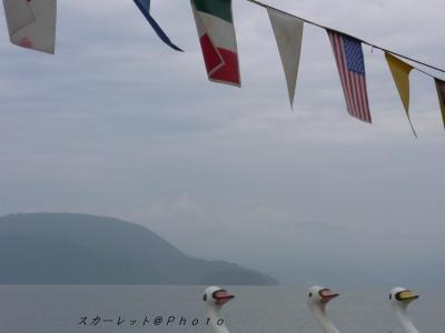 プチトリップ☆しこつ湖鶴雅リゾートスパ 水の謌(みずのうた) VOL.2