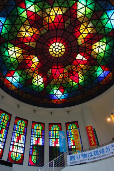 沖縄ロケハン11 2010年10月 琉球ガラス工房・ガンガラーの谷~帰京