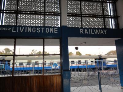 Railways.ザンビアの鉄道博物館