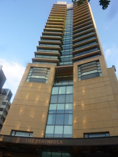 ペニンシュラ東京 1 Hotel & Spa