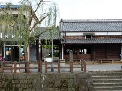 北総の小江戸、旧・佐原市の重要伝統的建造物群保存地区を散策して、「伊能忠敬旧宅」に立ち寄る(千葉県香取市)
