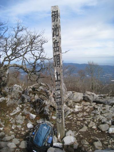 鈴鹿山脈 <御池岳>を歩いてきました