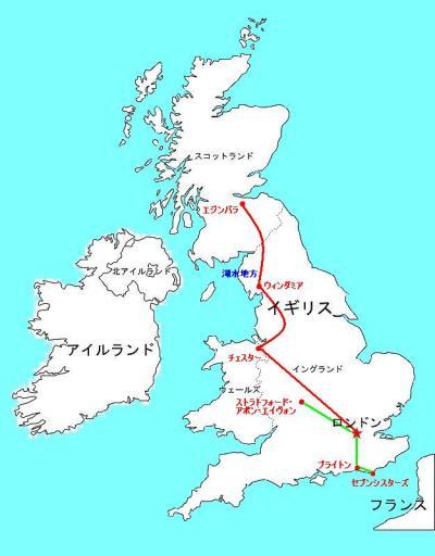 2010夏 ブリットレイルパスで英国縦断旅行 ダイジェスト