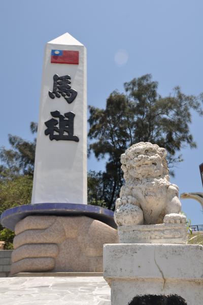 夏休み台湾10★南竿島★軍娯楽施設と介壽獅子市場