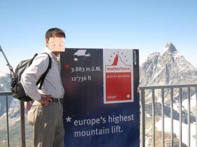 ヨーロッパ最高地点グレイシャー・パラダイス マッターホルンに最も近いことで有名な展望台