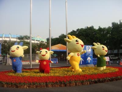 アジア大会IN広州