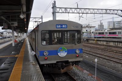 2010年12月北東北鉄道旅行4(弘南鉄道弘南線)