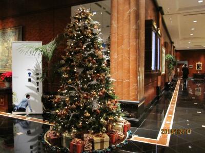 クリスマス 2010 ~ウェスティンホテル~