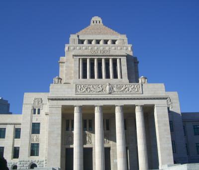 議会開設120年記念 国会特別参観