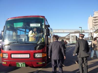 JRバス代行輸送を体験しました1012 「強風のため列車が停まって往生しまっせ!!」 ~福島&宮城~
