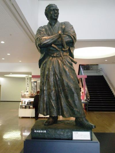 龍馬の足跡を訪ねて長崎歴史文化博物館周辺散策