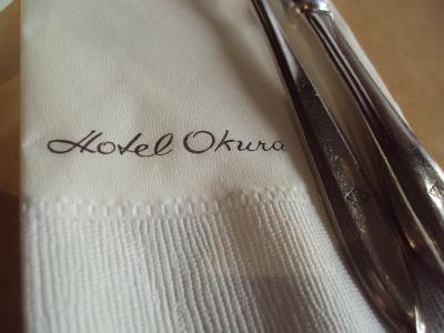 ホテルオークラ 新潟 宿泊記  20101201 日本訪問記 その④