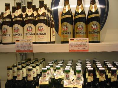 『ショッピング in ハウステンボス』Win & Beer編