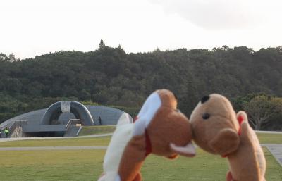 【沖縄旅行】しばふと赤川さんと、沖縄南部の旅。激安ツアー3泊4日の初日。