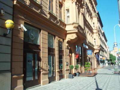 シェラトン・プラハ・チャールズスクエア・ホテル