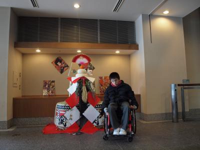 謹賀新年 2011年元旦を伊東温泉で迎えました。