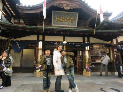 2011.01.01 正月家族旅行(四国キャラバン)