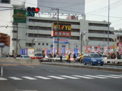 駅伝復路2011