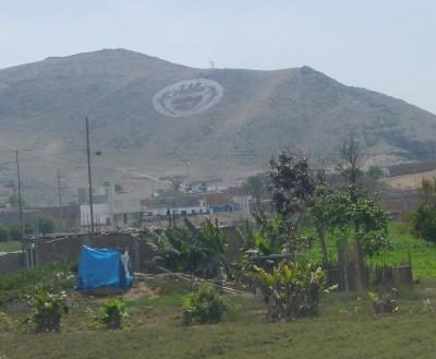 ペルー34  リマ→ナスカ3
