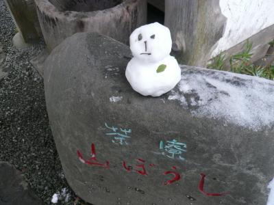 寒くて温かい、雪の黒川温泉