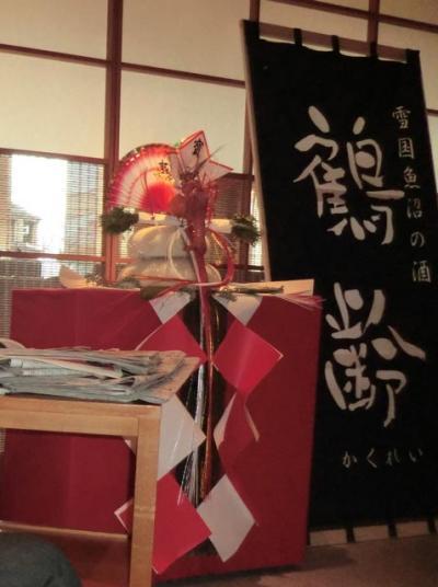 ホテルで年越し(恵比寿)2010-2011