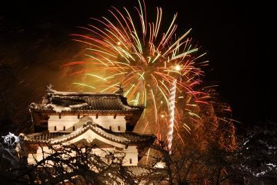 弘前城築城400年祭オープニングセレモニー