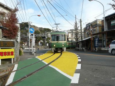 初・江ノ電に乗車