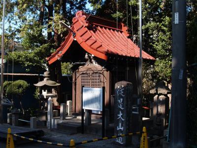 街道の道標(横浜・戸塚/旧鎌倉郡)