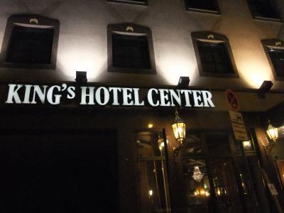 2011年、一発目の旅は無計画なミュンヘンへ【3】~本日の宿 King's Hotel Centerまでの道のり~