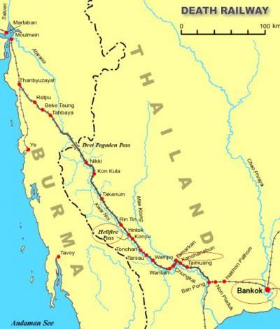 タイとラオスの旅(2) 戦場にかける橋 泰緬鉄道